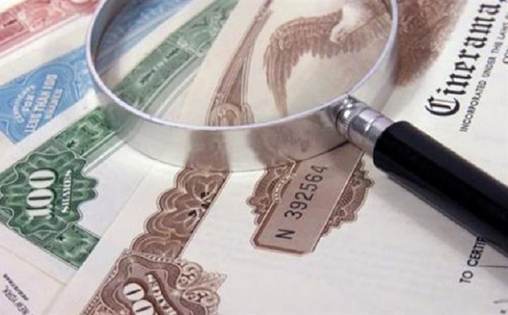ΟΔΔΗΧ: 1,138 δισ. ευρώ αντλήθηκαν από έντοκα γραμμάτια εξάμηνης διάρκειας