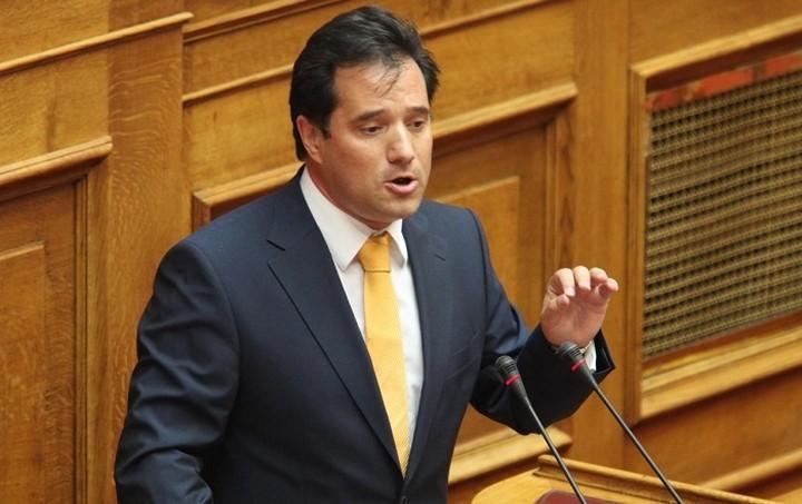 Άδωνις: Θα χαθούν 18 δισ. ευρώ λόγω της οικονομικής πολιτικής τής κυβέρνησης