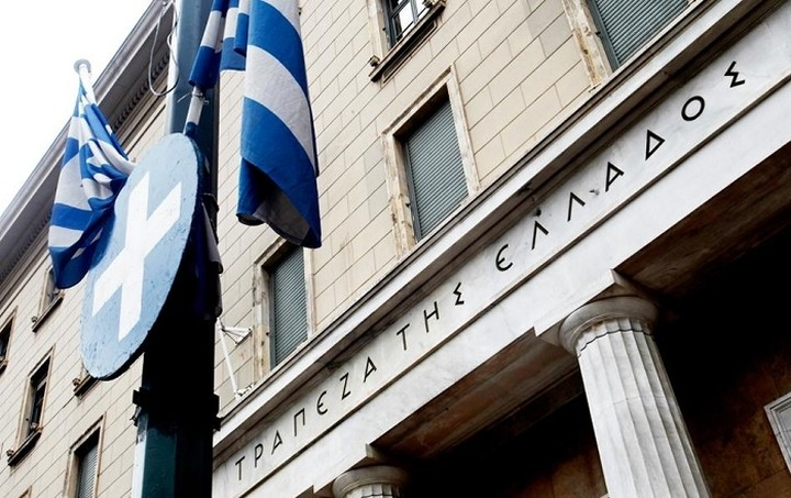 ΤτΕ: Η ανακεφαλαιοποίηση των τραπεζών δεν είναι αρκετή για την άρση των capital controls