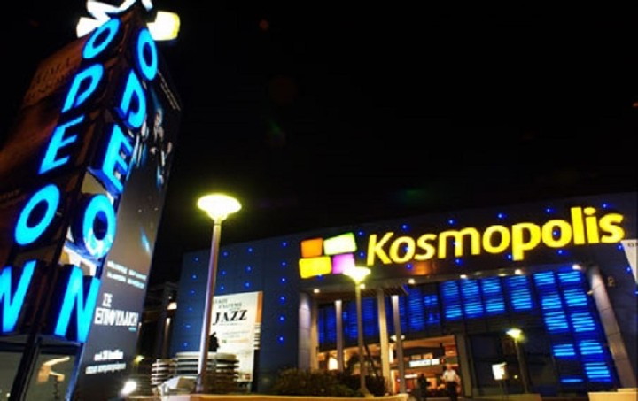 Γαλλική «απόβαση» στην Κηφισίας – Ποια πολυεθνική καταλαμβάνει το Kosmopolis