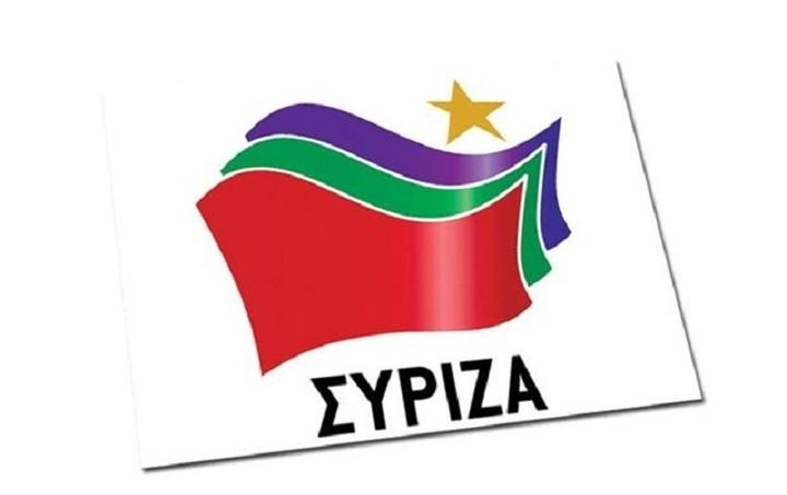 Συνεδριάζει το απόγευμα η ΚΟ του ΣΥΡΙΖΑ