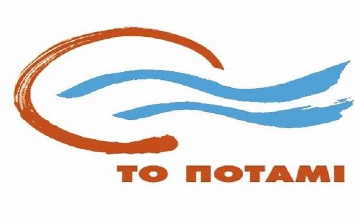 Το Ποτάμι: Να βγουν στο φως τα «πόθεν έσχες» των υπουργών