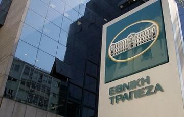 Εθνική Τράπεζα: Η προετοιμασία των νοικοκυριών για τα capital controls μετρίασε τις επιπτώσεις
