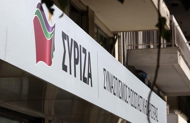 ΣΥΡΙΖΑ: Η Ν.Δ. θυμήθηκε το ένδοξο αντιμνημονιακό της παρελθόν