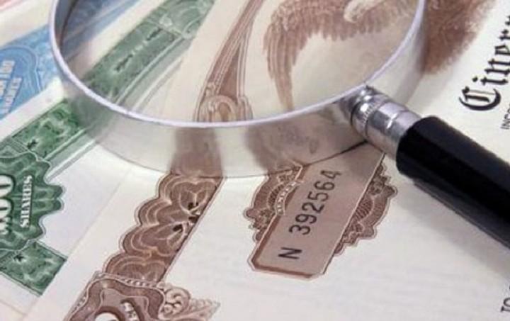 ΟΔΔΗΧ: 812,5 εκατ. ευρώ αντλήθηκαν από τρίμηνα έντοκα