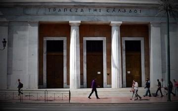 TτΕ: Υποχώρησε στα 82,4 δισ. ευρώ η χρηματοδότηση από τον ELA