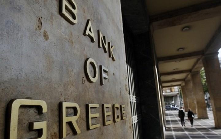 ΤτΕ: Ταμειακό έλλειμμα 2,499 δισ. ευρώ στο 9μηνο