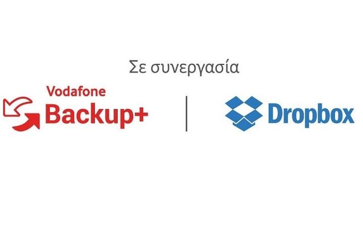 Η Vodafone Ελλάδας συνεργάζεται με το Dropbox και δημιουργεί το Vodafone Backup+