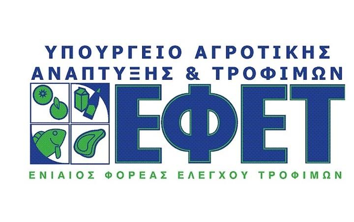 Ο ΕΦΕΤ ανακαλεί κοτομπουκιές λόγω σαλμονέλας