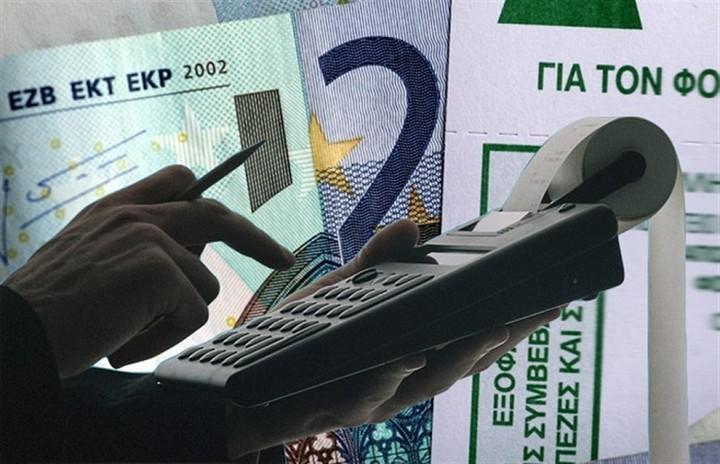 Η ελληνική «taskforce» που θα φτιάξει το νέο φορολογικό