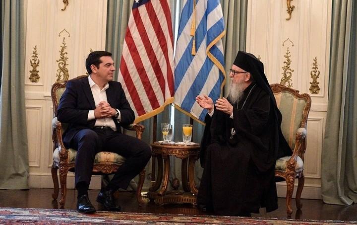 Οι ελληνοαμερικανικές σχέσεις και οι περιφερειακές εξελίξεις στη συνάντηση Τσίπρα-Αρχιεπισκόπου Αμερικής