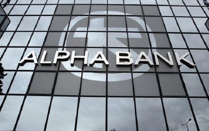 H Alpha Bank αναβαθμίζει την υπηρεσία e-Banking