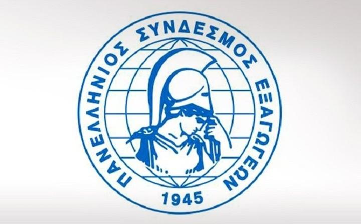 Θετικές προοπτικές στις οικονομικές σχέσεις Ελλάδας-Ιράν