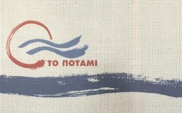 Το Ποτάμι χαιρετίζει την επίσκεψη του Ολάντ