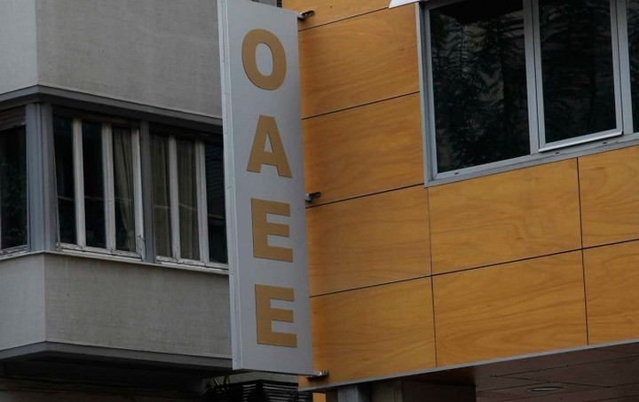 Ανακοίνωση ΟΑΕΕ: Στις 2 Νοεμβρίου θα καταβληθούν οι δόσεις για την ρυθμίσεις