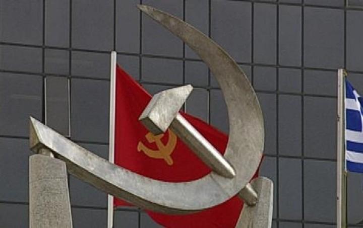 ΚΚΕ: Κερδισμένα τα μονοπώλια από την επίσκεψη Ολάντ