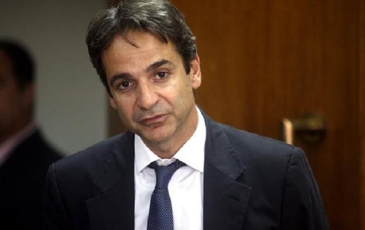 Κ. Μητσοτάκης: Πάνω απ' όλα είναι η ενότητα της Νέας Δημοκρατίας