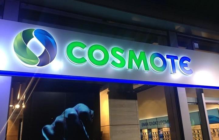 ΟΤΕ και COSMOTE ενώνουν τις δυνάμεις τους - Ενιαία εμπορική μάρκα