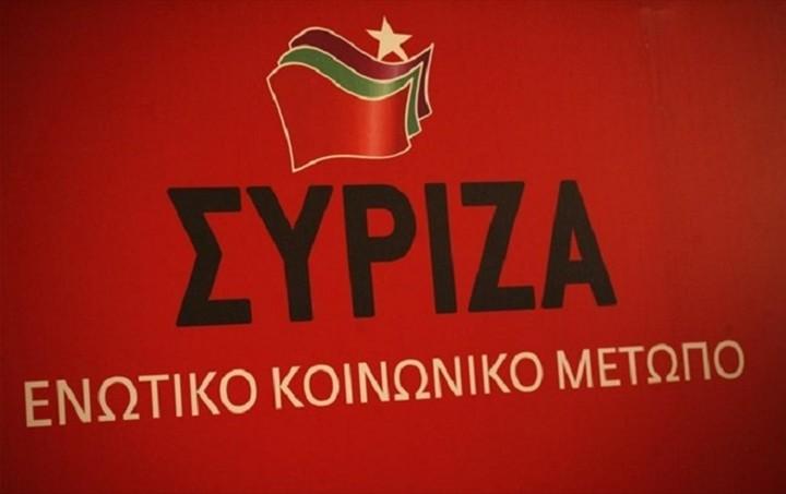 ΣΥΡΙΖΑ: Η δύναμη του λαού δίνει νικηφόρες λύσεις στα πιο αντίξοα αδιέξοδα