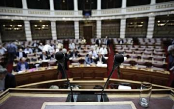 Έως αύριο στη Βουλή το ν/σ για την ανακεφαλαιοποίηση