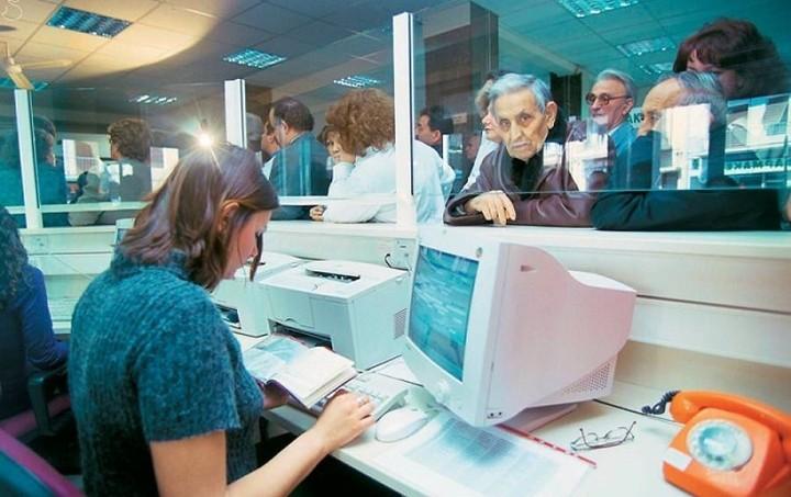 Τα όρια ηλικίας συνταξιοδότησης στο δημόσιο - Ποιοι χάνουν