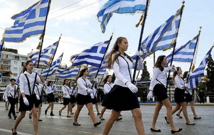 Ολοκληρώθηκε η μαθητική παρέλαση στην Αθήνα