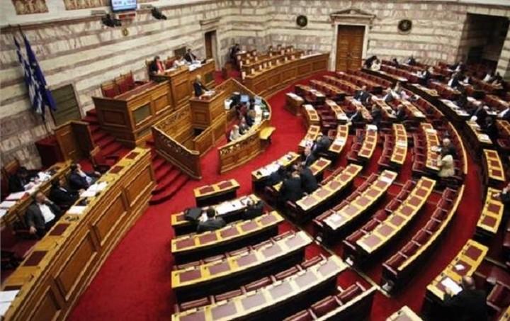 Κατατέθηκε το νομοσχέδιο με τα προαπαιτούμενα - Τι περιλαμβάνει