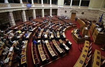 Αυτό είναι το νομοσχέδιο για την ανακεφαλαιοποίηση των τραπεζών