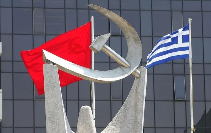 ΚΚΕ: Καμιά δέσμευση για την προστασία των λαϊκών νοικοκυριών από την κυβέρνηση