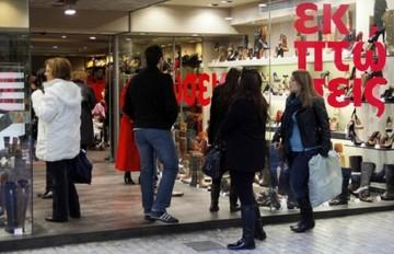 Aνοικτά τα καταστήματα σήμερα- Ξεκινούν οι φθινοπωρινές εκπτώσεις