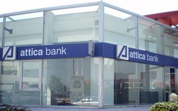 Τα αποτελέσματα για την Attica Bank