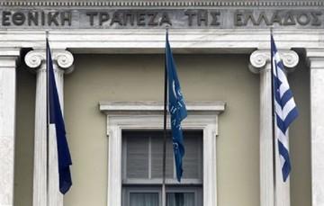 Εθνική Τράπεζα: Στα 434 εκατ. ευρώ τα κέρδη προ προβλέψεων