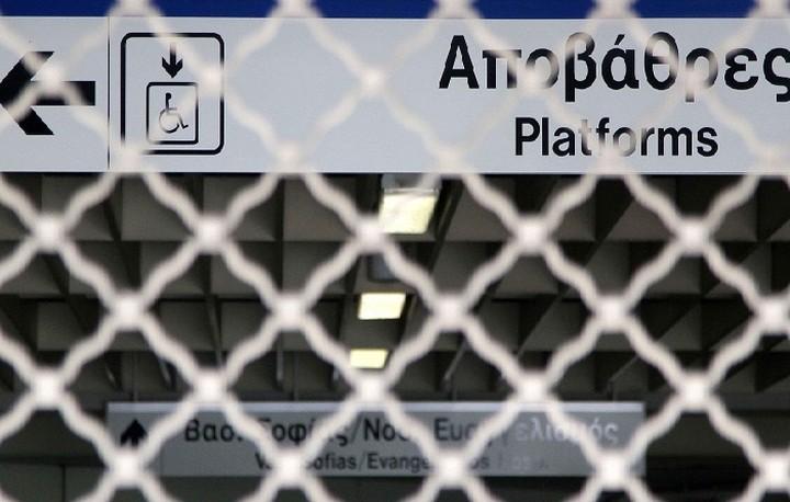 Στάση εργασίας αύριο σε μετρό, ΗΣΑΠ και τραμ