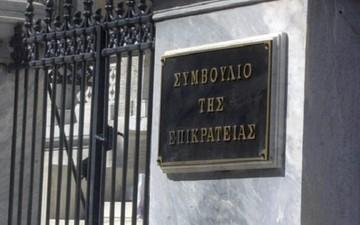 Το ΣτΕ ακύρωσε την απόφαση του Σκουρλέτη για τις Σκουριές