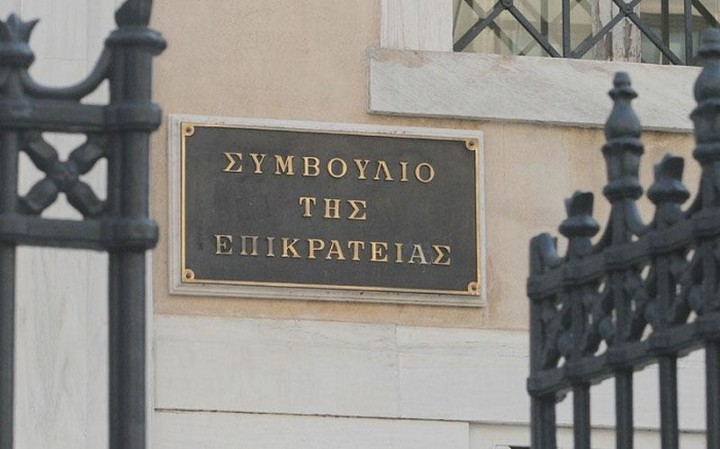 Το ΣτΕ διαψεύδει τα ημοσιεύματα περί  ανάκλησης της απόφαση Σκουρλέτη