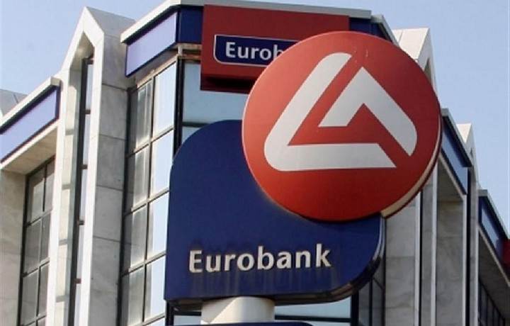 Eurobank: Αύξηση μετοχικού κεφαλαίου έως 2,122 δισ. ευρώ