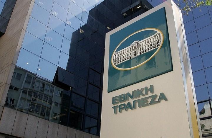 Το σύνολο της συμμετοχής της στην Finansbank πουλάει η Εθνική Τράπεζα