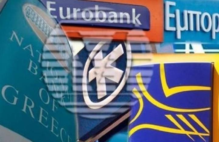 Αντίστροφη μέτρηση για την ανακεφαλαιοποίηση - Τρέχουν τις ΑΜΚ οι τράπεζες