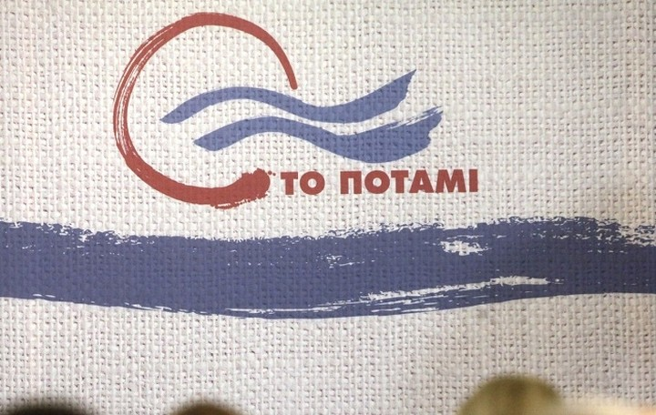 Ποτάμι: Δεν έχει ανάγκη από προστάτες ο ποντιακός ελληνισμός