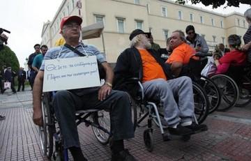 Συγκέντρωση διαμαρτυρίας των ΑμεΑ κατά του Μνημονίου
