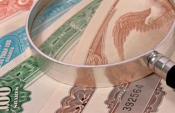 ΟΔΔΗΧ: Άντλησε 1,138 δισ. ευρώ από 6μηνα έντοκα γραμμάτια