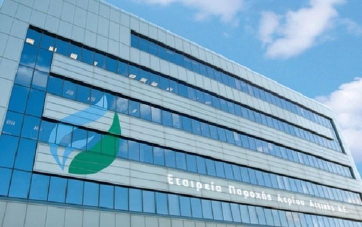ΕΠΑ Αττικής: Επίδομα θέρμανσης και σε καταναλωτές φυσικού αερίου