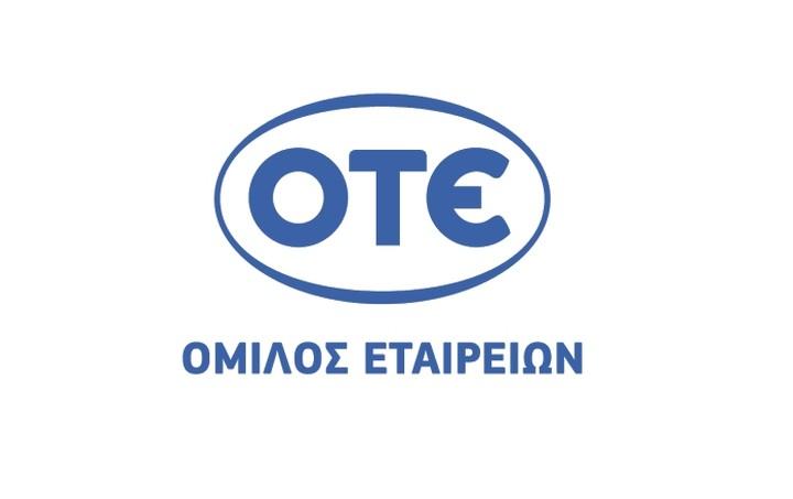 Αύξηση κερδών 13,3% για τον ΟΤΕ το γ' τρίμηνο