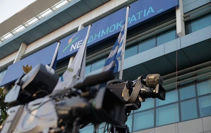 Η ΝΔ καταδικάζει την επίθεση Κουμουτσάκου και Βαρβιτσιώτη
