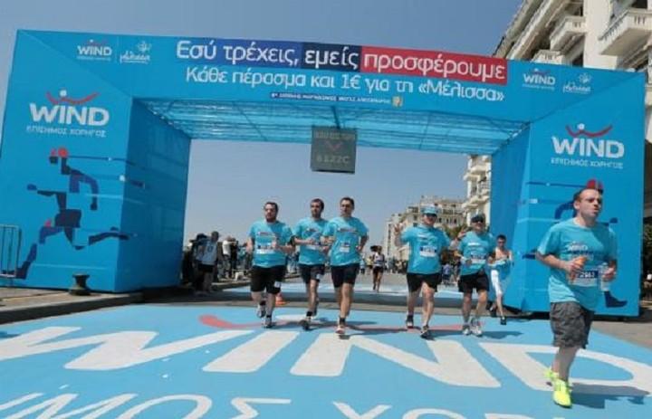 Ποιος χολιγουντιανός σταρ θα τρέξει στο Μαραθώνιο με την WIND Running Team