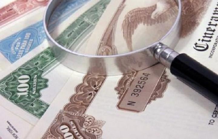 ΟΔΔΗΧ: Δημοπρασία των 3μηνων εντόκων ύψους 875 εκατ. ευρώ