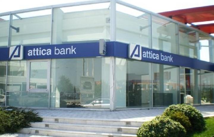 Αttica Bank: Αποτελεσμά εννεάμηνου 2015