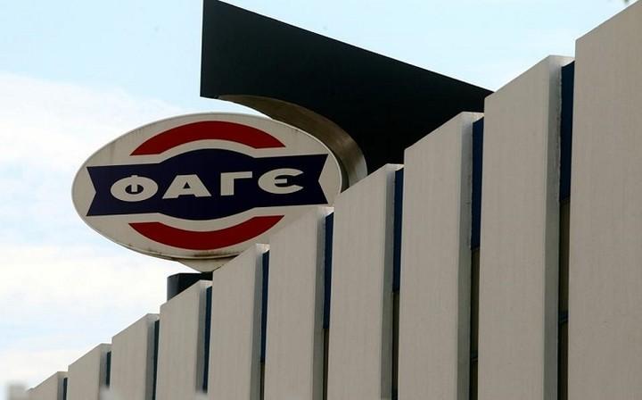 Η ΦΑΓΕ «κόβει» τις πωλήσεις στους Έλληνες λιανέμπορους – Δείτε γιατί