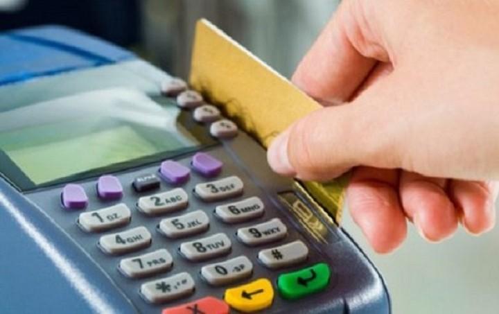 Πώς να πληρώσετε το λογαριασμό της ΔΕΗ με πλαστικό χρήμα