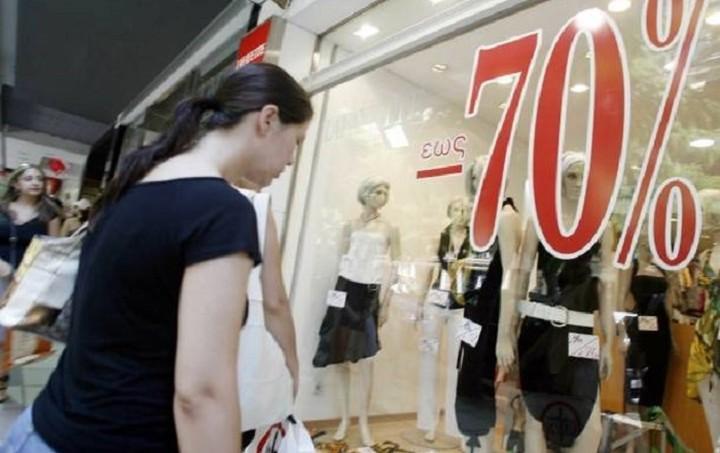 Πώς διαμορφώθηκαν οι πωλήσεις το εκπτωτικό 10ήμερο